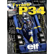 GP CAR STORY Vol.26 Tyrrell P34 [ムック・その他]