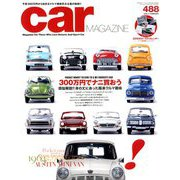 car MAGAZINE (カーマガジン) 2019年 02月号 [雑誌]