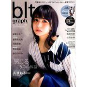 blt graph vol.38 B.L.T.MOOK [ムック・その他]
