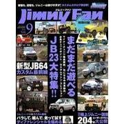 Jimny Fan Vol.9 (メディパルムック) [ムック・その他]