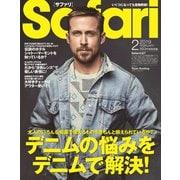 Safari(サファリ) 2019年 02月号 [雑誌]