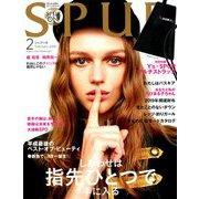 SPUR (シュプール) 2019年 02月号 [雑誌]