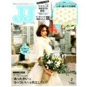 JJ (ジェィジェィ) 2019年 02月号 [雑誌]