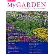 My GARDEN (マイガーデン) 2019年 02月号 [雑誌]