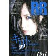 ROCK AND READ 81-読むロックマガジン [単行本]