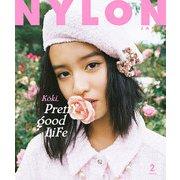 NYLON JAPAN (ナイロンジャパン) 2019年 02月号 [雑誌]