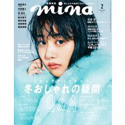 mina (ミーナ) 2019年 02月号 [雑誌]