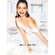 ELLE mariage No.34 (2019)(FG MOOK) [ムックその他]