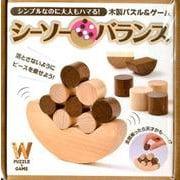 木製パズル&ゲームシーソーバランス-シンプルなのに大人もハマる! [ムックその他]