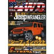 LET'S GO (レッツゴー) 4WD 2019年 02月号 [雑誌]