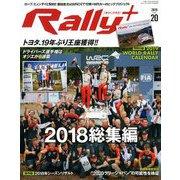 RALLYPLUS 2019年 1/26号 [雑誌]