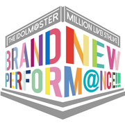THE IDOLM@STER MILLION LIVE! 5thLIVE BRAND NEW PERFORM@NCE!!! LIVE Blu-ray COMPLETE THE@TER