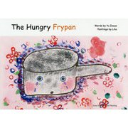 """The Hungry Frypan""〈2018〉 [絵本]"