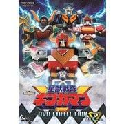 星獣戦隊ギンガマン DVD COLLECTION VOL.2