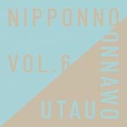 NIPPONNO ONNAWO UTAU Vol.6