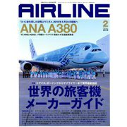 AIRLINE (エアライン) 2019年 02月号 [雑誌]