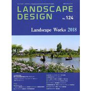 LANDSCAPE DESIGN (ランドスケープ デザイン) 2019年 02月号 [雑誌]