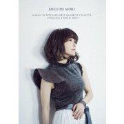 MEGUMI MORI Concert at SHINAGAWA GLORIA CHAPEL - SINGING VOICE 2017 -
