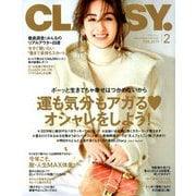 CLASSY. (クラッシィ) 2019年 02月号 [雑誌]