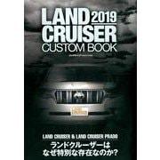 LAND CRUISER CUSTOM BOOK 2019 (ぶんか社ムック) [ムックその他]