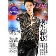 フィギュアスケートLife Vol.16-Figure Skating Magazine(扶桑社ムック) [ムックその他]