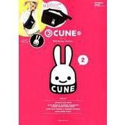 CUNE(R) 2019 Spring/Summer (e-MOOK 宝島社ブランドムック) [ムック・その他]
