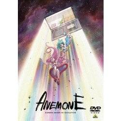 ANEMONE/交響詩篇エウレカセブン ハイエボリューション [DVD]