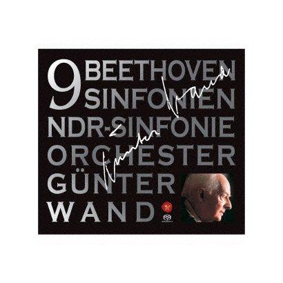 ギュンター・ヴァント(指揮)北ドイツ放送交響楽団/ベートーヴェン:交響曲全集