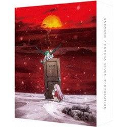 ANEMONE/交響詩篇エウレカセブン ハイエボリューション [Blu-ray Disc]