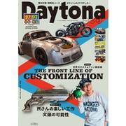 Daytona (デイトナ) 2019年 02月号 [雑誌]