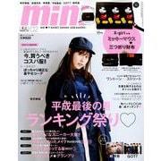 mini (ミニ) 2019年 02月号 [雑誌]
