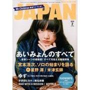ROCKIN'ON JAPAN (ロッキング・オン・ジャパン) 2019年 02月号 [雑誌]
