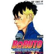 BORUTO-ボルト-NARUTO NEXT GENERAT(ジャンプコミックス) [コミック]