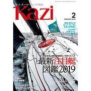 KAZI (カジ) 2019年 02月号 [雑誌]