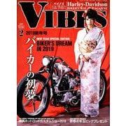 VIBES(バイブス) 2019年 02月号 [雑誌]