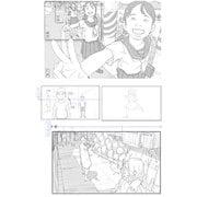 アニマンラスト―アニメ・マンガ・イラストの作法 [単行本]