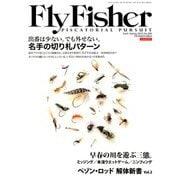 FlyFisher (フライフィッシャー) 2019年 03月号 [雑誌]