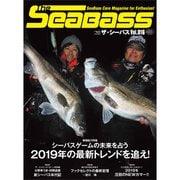 The Sea Bass 2019年 02月号 [雑誌]