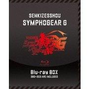 戦姫絶唱シンフォギアG Blu-ray BOX