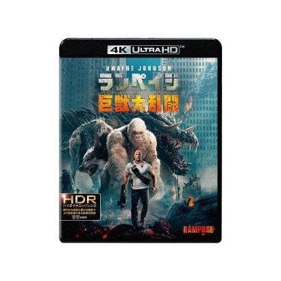 ランペイジ 巨獣大乱闘 [UltraHD Blu-ray]