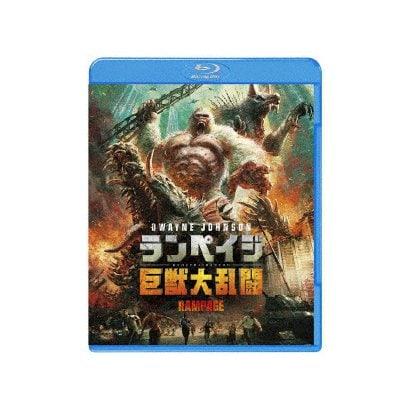 ランペイジ 巨獣大乱闘 [Blu-ray Disc]