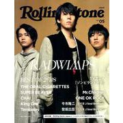 RollingStone Japan vol.5(NEKO MOOK 2796) [ムックその他]