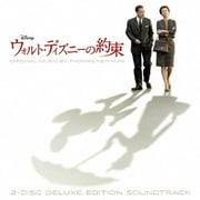 ウォルト・ディズニーの約束 オリジナル・サウンドトラック -デラックス・エディション-