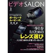 ビデオ SALON (サロン) 2019年 02月号 [雑誌]