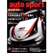 AUTO SPORT (オート・スポーツ) 2019年 2/1号 [雑誌]