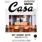 Casa BRUTUS (カーサ ブルータス) 2019年 02月号 [雑誌]