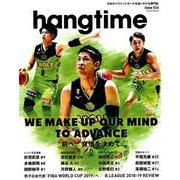 hangtime(ハングタイム) vol.10 (GEIBUN MOOKS) [ムック・その他]