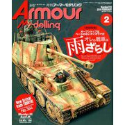 Armour Modelling (アーマーモデリング) 2019年 02月号 [雑誌]