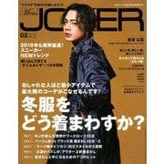 Men's JOKER (メンズ ジョーカー) 2019年 02月号 [雑誌]