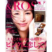 &ROSY 2019年 03月号 [雑誌]